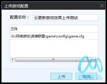 游戏效果上传2.png